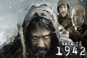 "Palm Springs Film Festival features Chinese film ""Back to 1942"""