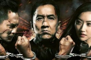"""Police Story 2013"" remains a top China`s film charts"