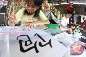 Lomba Kaligrafi China