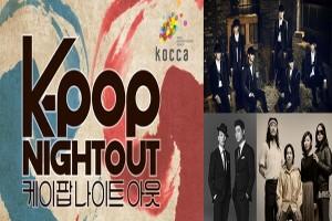 Konser K-pop gratis digelar di Bangkok