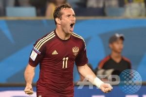 Rusia gebuk Lithuania 3-0 di laga pemanasan Piala Eropa