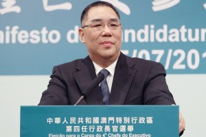 Chui Sai On terpilih lagi jadi Kepala Eksekutif Makau