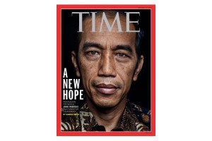 Presidential inauguration reflects Indonesia`s image