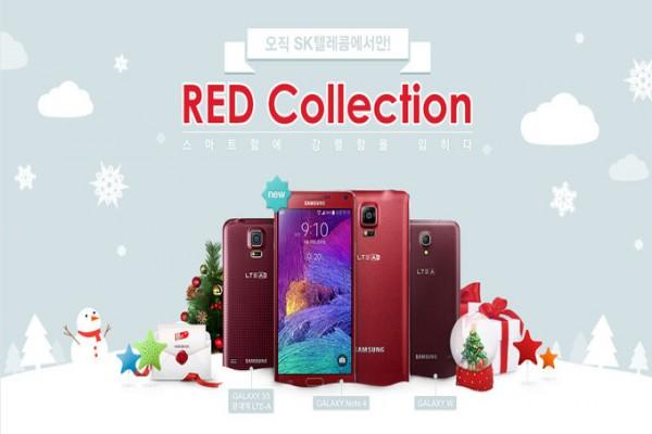 Sambut Natal, Samsung luncurkan Galaxy Note 4