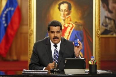 Venezuela dan Iran sepakat stabilkan pasar minyak