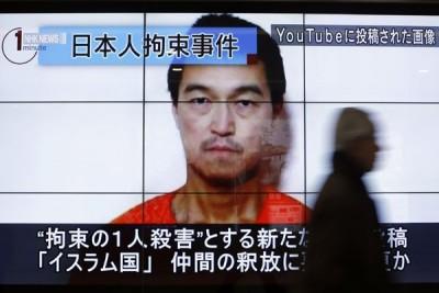 IS eksekusi sandera ke-2 asal Jepang