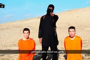 Tukang jagal ISIS, Jihadi John sudah diidentifikasi