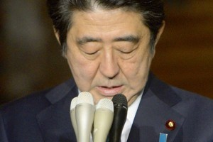 Bahkan pejabat Jepang juga disadap AS