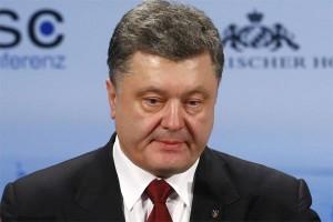 Ukraina harapkan dukungan AS di bawah pimpinan Trump