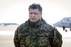 Ukraina siap minta bantuan PBB terkait tuduhan Rusia