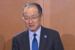 Bank Dunia bantu Bangladesh atasi perubahan iklim