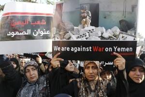 Warga Yaman peringati setahun perang saudara