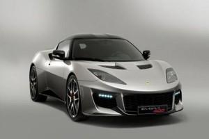 Harga Lotus Evora 400