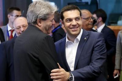 Hasil referendum: rakyat Yunani tolak bailout