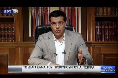 Fenomena Yunani berdampak tidak langsung bagi Indonesia