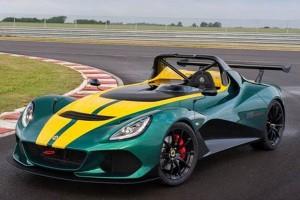Lotus perkenalkan 3-Eleven