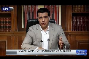 Yunani umumkan penutupan sementara bank