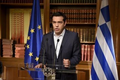 Yunani gelar referendum penentu