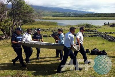Puing yang diduga MH370 ditemukan di Mozambik
