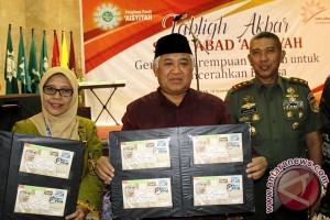 Siti Noordjannah raih suara terbanyak pemilihan Aisyiyah
