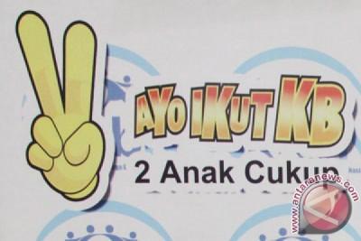 Peserta KB pria Yogyakarta dapat insentif Rp1 juta