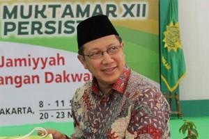 Menag: Indonesia khas pendidikan Islam terbesar dunia