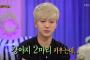 Kisah sedih nan menggelitik Yesung Super Junior soal hewan peliharaanya