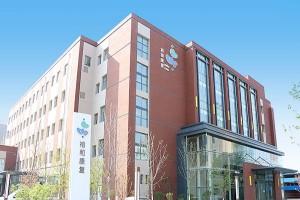 RS Yuho Beijing layani pasien pernafasan tanpa obat
