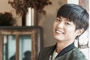"""Park Bo-gum """"Reply 1988"""" gelar jumpa penggemar pertama di Taiwan"""