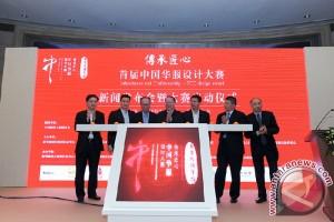 Inheritance and Craftmanship, penghargaan desain pakaian tradisional Tiongkok pertama, digelar di Beijing