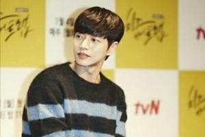 Park Hae-jin akan traktir penggemar di Taiwan
