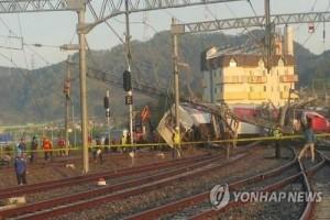 S. Korea's train derailment, 1 dead and 8 injured