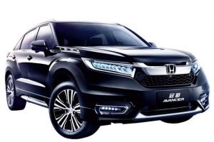 All New Honda Avancier dan Acura tampil di pameran oto Beijing