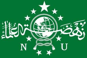 Nahdlatul Ulama  cabang Belanda promosikan Islam moderat