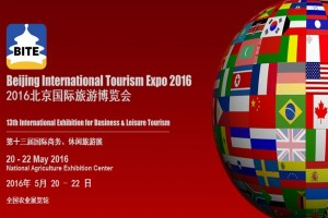 Indonesia to take part in Beijing Tourism Expo
