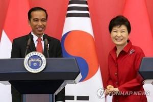 Presiden Park: Hubungan Korsel-Indonesia masuki babak baru