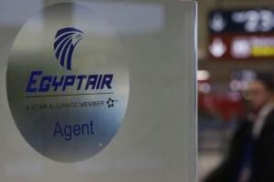 Kapal survei Prancis ikut cari kotak hitam EgyptAir