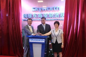 Skyworth Southeast Asia Manufacturing Base diresmikan