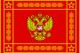 Rusia akan bentuk tiga divisi militer baru hadapi NATO