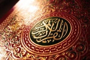 Antara doeloe : Djam malam diundur pada peringatan Nuzulul Qur'an