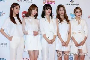 4Minute bubar, Hyuna bertahan