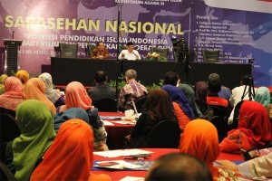 Sarasehan Nasional Potensi Pendidikan Islam Indonesia