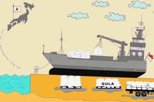 Antara doeloe : Djepang akan impor gula 125.000 ton dari Indonesia