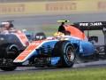 Kepastian Kelanjutan Rio Haryanto Di F1