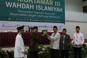 Muktamar ke-3 Wahdah Islamiyah