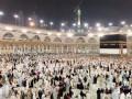 Ibadah Tawaf di Masjidil Haram