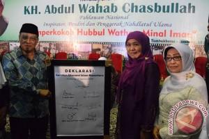 Deklarasi Gerakan Ekonomi Islam Nusantara