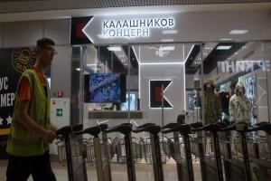 Pembuat AK-47 buka toko di bandara Moskow