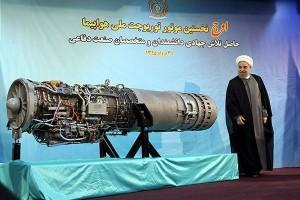 Iran rilis gambar sistem pertahanan rudal baru