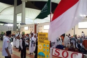 Menteri agama katakan karakter jemaah haji Indonesia khas